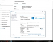Windows 10 LTSB x64-x86 WPI by AG 08.2018 [14393.2430 AutoActiv]