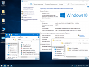 Скачать Windows 10 x64 Professional_ RS4 v.1803 With Update (17134.228)_IZUAL_16.08.18 (esd)