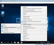 Windows 10 Enterprise VL (x86/x64) Elgujakviso Edition (v.19.08.18)