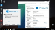 Windows 10x86x64 Enterprise 17134.285 (Uralsoft)