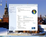 Скачать Windows 7 x64-x86 5in1 WPI & USB 3.0 + M.2 NVMe by AG 09.2018
