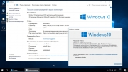 Торрент скачать Windows 10 Enterprise 2016 LTSB x64 MoverSoft v.09.2018