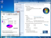 Windows 7 Ultimate SP1 Lite v.6.18 by naifle (x86/x64)