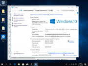 Windows 10 Version 1803 17134.285 x64 Ru [7 in 1] [Repack MSDN]