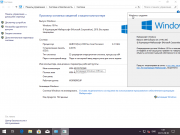 Windows 10 8in1 (x86/x64) + LTSC +/- Office 2019 by SmokieBlahBlah