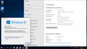 Microsoft Windows 10 October 2018 Update (версия 1809) UUP WZT [En/Ru]