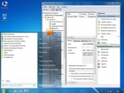Windows 7 Pro VL SP1 Lite v.8.18 by naifle (x86-x64)