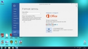 Windows 7 Ultimate Lite & Office2016 v.91.18 (x86-x64) by Uralsoft