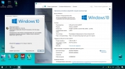Windows 10x86x64 Enterprise LTSC 17763.55 & Office2016 v.92.18 (x86-x64) by Uralsoft