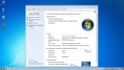 Торрент скачать Windows 7 SP1 Embedded mtp aleks200059 (x64) (Ru/En) [04/11/2018]
