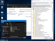 Windows 10 Professonal+ Enterprise x64 4in1 v.1809 RS5 build 17763.134 by IZUAL v.27.11.18 (esd)