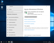 Windows 10 Compact 1809 3in1 by flibustier (x64)