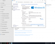Windows 10 LTSC build 17763.194 + WPI by AG