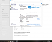 Windows 10 3in1 (x64) + WPI / by AG 1809 [17763.194 AutoActiv]