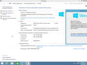 Windows 8.1 (x86/x64) 40in1 +/- Office 2016 SmokieBlahBlah 25.12.18