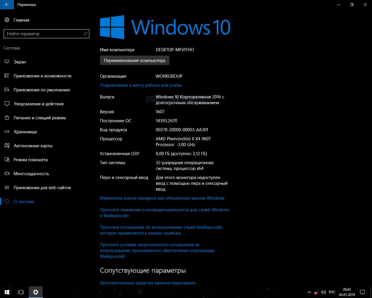 Скачать Windows 10 Enterprise LTSB 2016 v1607 x64_x86 [ 4in1