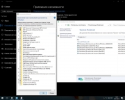 Windows 10 Enterprise LTSB 2016 v1607 x64_x86 [ 4in1 ] by Zosma 04.01.2019