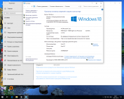 Windows 10 Insider Preview build WPI by AG [18312 AutoActiv]