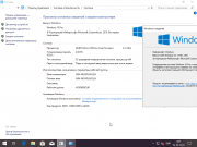 Windows 10 32in1 (x86/x64) + LTSC +/- Office 2019 by SmokieBlahBlah 14.01.19