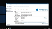 Торрент скачать Windows 10 x64 USB Project Release by StartSoft 05-2019