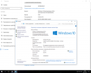 Торрент скачать Windows 10 LTSB x64 WPI by AG [14393.2759 AutoActiv]