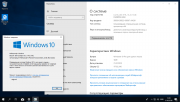 Windows 10, Version 1809 with Update [17763.346] AIO 68in2 by adguard (v19.02.21)