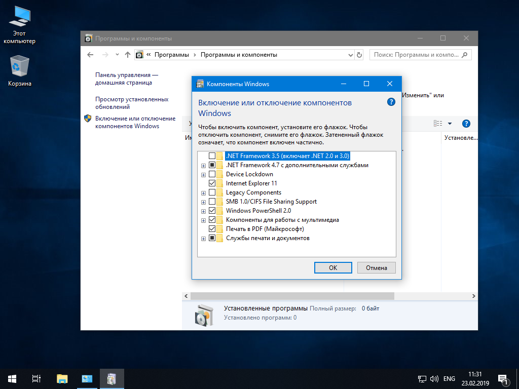 Sif times : Windows 10 pro ltsc 2019 iso