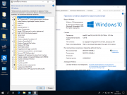 Windows_10_x32 х64_ RS5 v.1809 With Update (17763.348)_IZUAL_03.03.19 (esd)