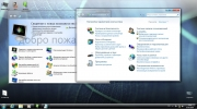 Торрент скачать Windows 7x86x64 Enterprise & Office2016 by Uralsoft