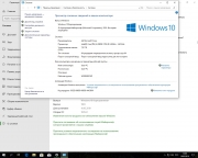 Windows 10 Insider Preview build WPI by AG [18353.1] 64bit