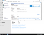 Windows 10 Enterprise LTSC WPI by AG 03.2019 [17763.379] 32-64bit