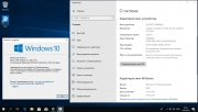 Windows 10 Version 1809 with Update 17763.379 by adguard 32/64bit
