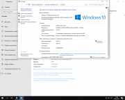 Windows 10 Enterprise LTSC WPI by AG 03.2019 [17763.437]