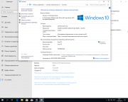 Windows 10 3in1 [17763.437] + WPI by AG (x64) (Ru) [04.2019]