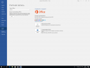 Windows 10 Pro (1809) X64 + Office 2019 by MandarinStar (esd) 10.04.2019