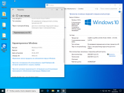 Windows 10 Version 1903 with Update [18362.53] 80in1 by izual (v26.04.19)