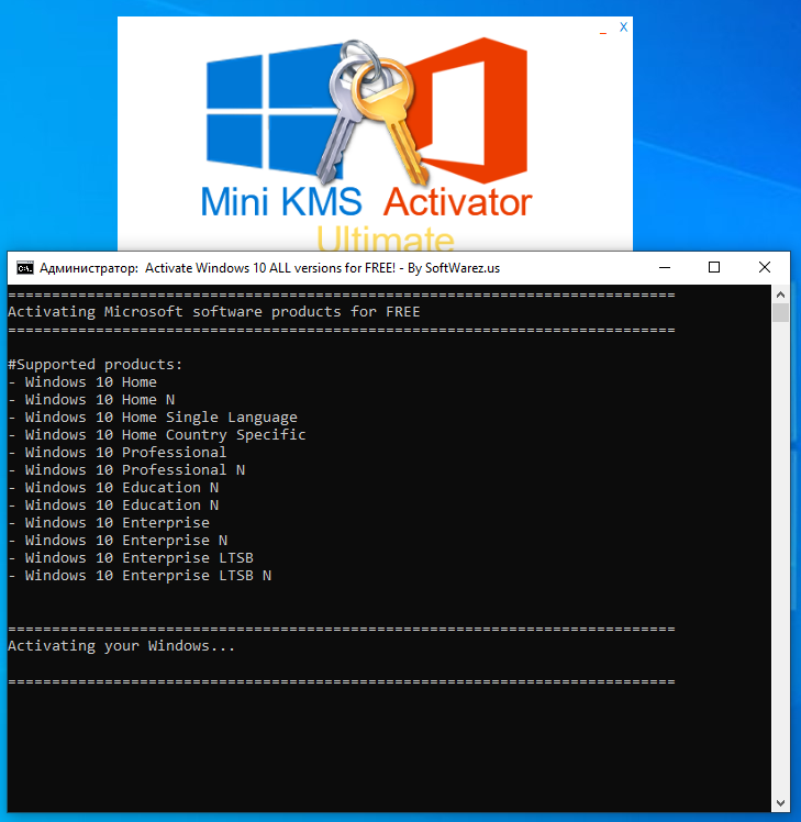 КМС активация Windows - Windows and Office Mini KMS