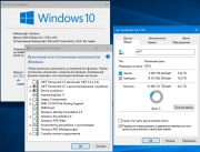 Windows 10 Lite 1809 (17763.348) for SSD xlx x64