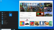 Windows 10 Pro-(x64-x86) Bellish@ [Ru-Ru].iso NT=145(19H1-1903)-Elita.iso