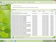 Windows 7 Максимальная SP1 (Spring Edition) with Update [6.1.7601.24441] by ivandubskoj 64бит
