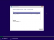 Windows 10x86x64 Enterprise LTSB & LTSC by Uralsoft