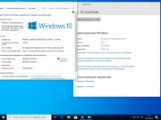Windows 10 Version 1903 with Update [18362.145] (x86-x64) by izual (v06.06.19)