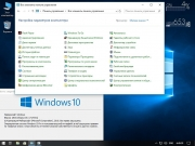 Windows 10 Pro 1803 17134.81 miniLite v.4.18 by naifle 64bit