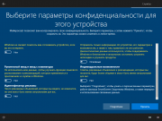 Windows 10, 8.1, 7 в одном ISO-образе 28.06.2019