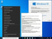 Windows 10 (v1903) RUS-ENG x64 -30in1- (AIO) by Monkrus