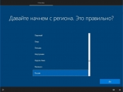 Windows 10 1903 18362.207 (66in2) Sergei Strelec x86/x64