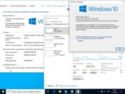 Торрент скачать Windows 10 1903 18362.239 (66in2) Sergei Strelec x86/x64