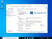 Windows 10, 8.1, 7 в одном ISO-образе 28.07.2019