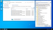 Windows 10 Корпоративная (Enterprise) LITE 1903 [Build 18362.295] (Anti-Spy Edition) x64 by ivandubskoj (31.08.2019)