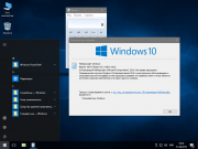 Windows 10 LTSB 2016 Compact [14393.3181] by Flibustier (x64)